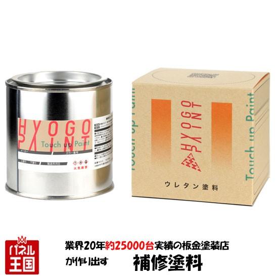 バイク用ペイント【ホンダ PS250】ハーベストベー...