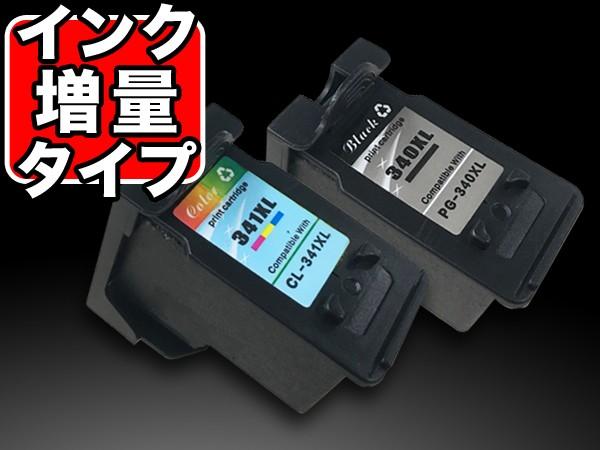 BC-340XL BC-341XL キヤノン用 リサイクルインク ...