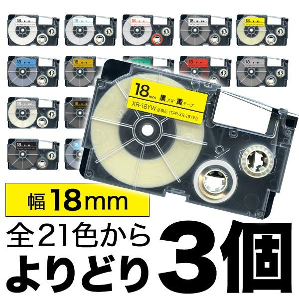 カシオ用 ネームランド 互換 テープカートリッジ ...