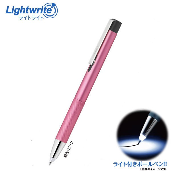 ゼブラ ZEBRA Light write ライトライト 0.7 ノッ...