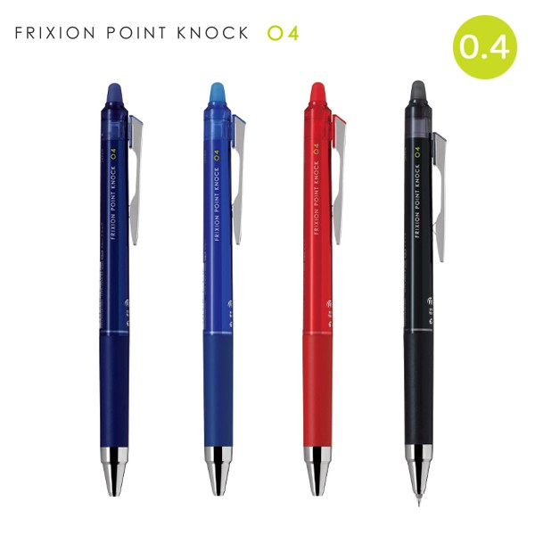 PILOT パイロット FRIXION POINT KNOCK 04 フリク...