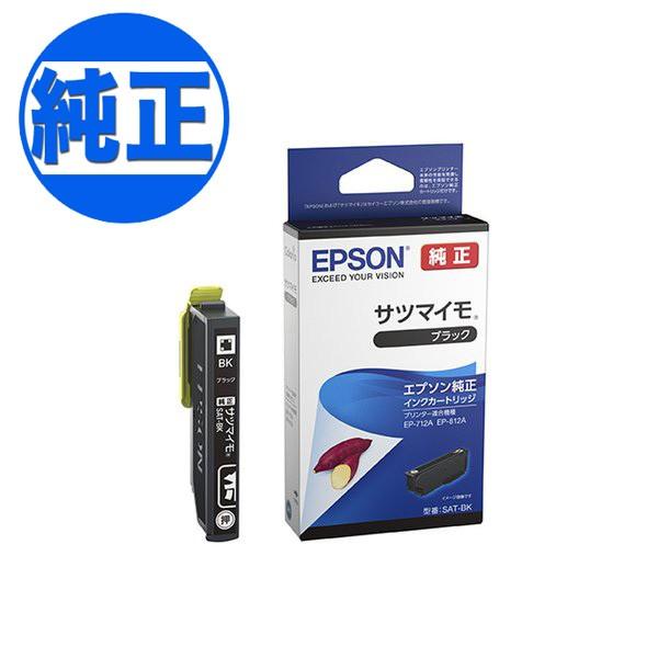 【純正インク】EPSON 純正インクSAT サツマイモ ...