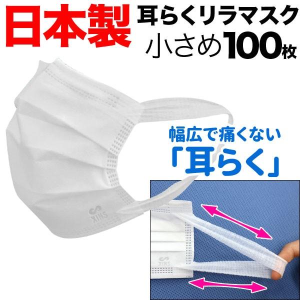 [日テレZIP・テレ東WBSで紹介]日本製 国産サージ...