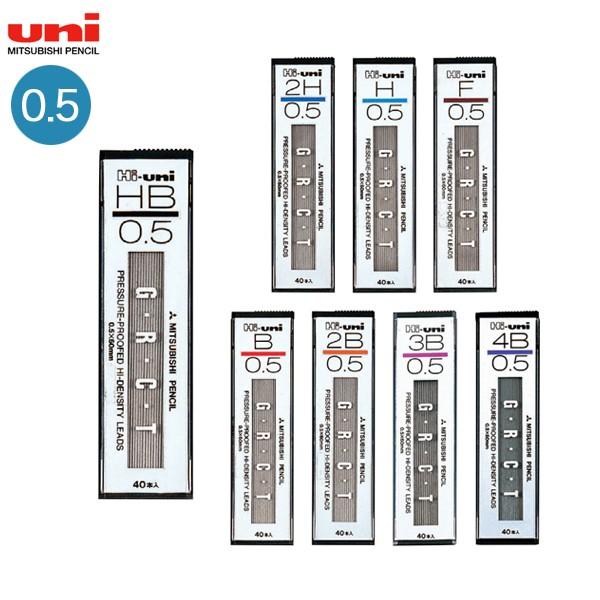 三菱鉛筆 uni ハイユニ シャープ芯 0.5mm Hi-uni0...