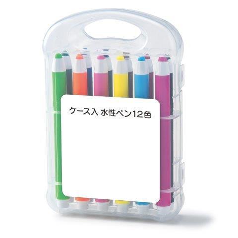 10月上旬発売予定 ケース入水性ペン12色 ST122...