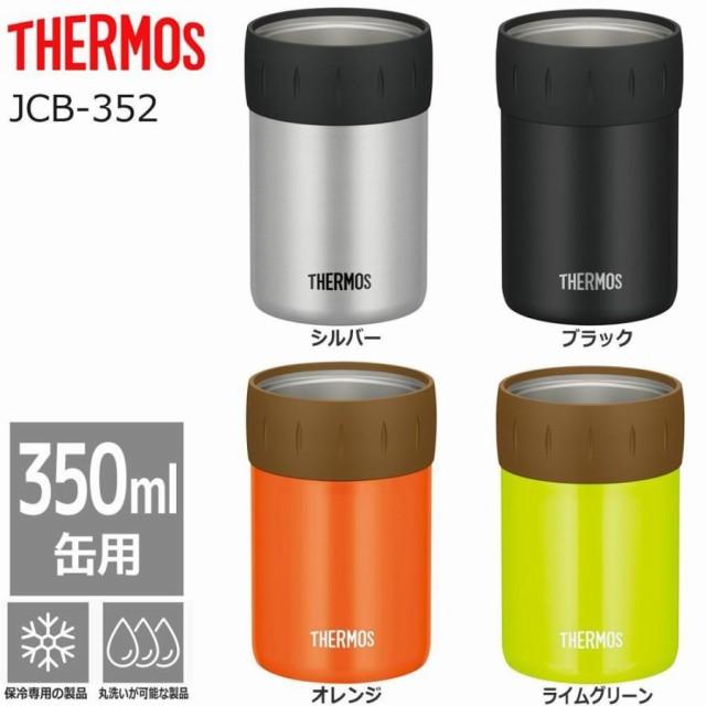 THERMOS(サーモス) 保冷缶ホルダー 350ml缶用 JCB...