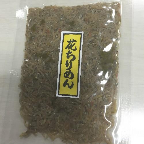 【送料無料】 化学調味料無添加 花ちりめん 40...