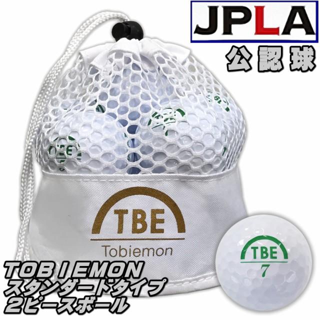 JPLA公認球 2ピース構造ゴルフボール ホワイト メ...