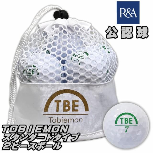 R&A公認球 2ピース構造ゴルフボール ホワイト メ...