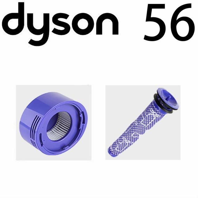 V7 ダイソン