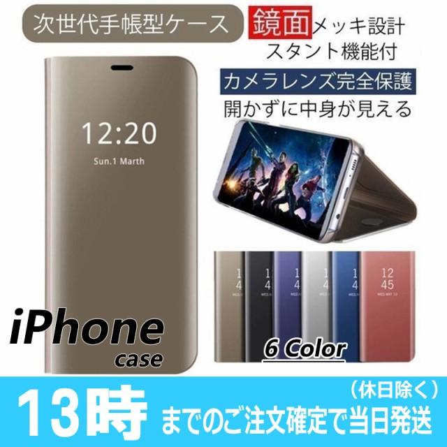 iPhone11 ケース 手帳型 iPhone11Pro ケース iPho...