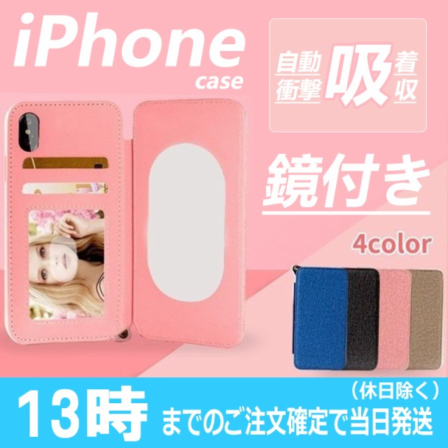 iPhone7plus ケース 手帳型 iPhone7 plus ケース ...