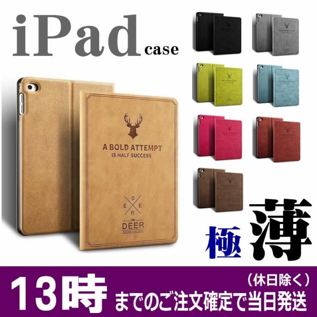 iPad ケース 第7世代 iPad 10.2 ケース iPad7 ケ...
