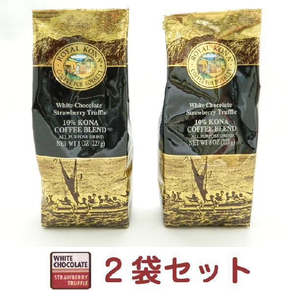 コナコ−ヒー ロイヤルコナコーヒー ホワイトチョ...