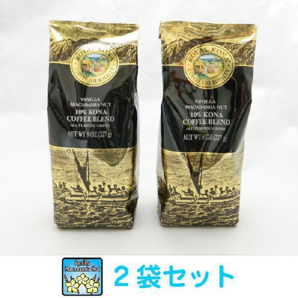 ハワイ コーヒー コナコ−ヒー ロイヤルコナコー...