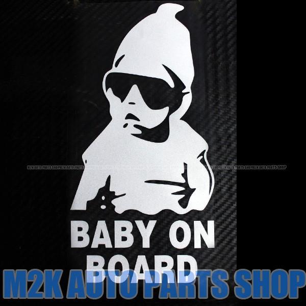 送料無料 BIGサイズ Baby on Board 赤ちゃんが乗...