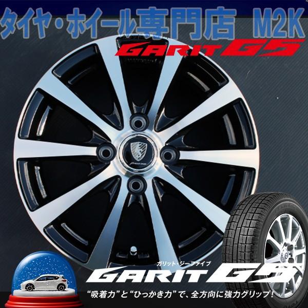 1SET限定 スタッドレス TOYO ガリットG5 155/65R1...