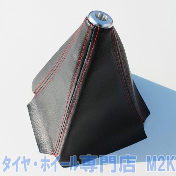 送料無料 レザー  調 シフトカバー 汎用品 赤