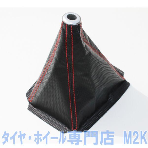 送料無料 カーボン調シフトカバー 汎用品 赤 jdm ...