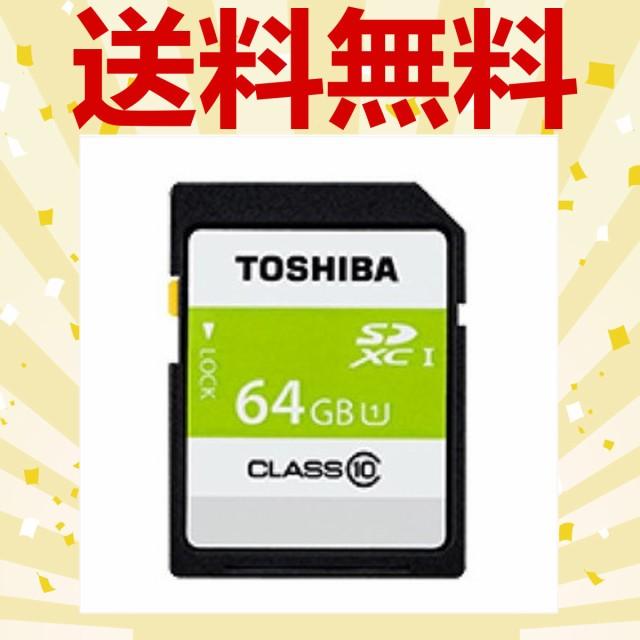 TOSHIBA microSDXCカード 64GB Class10 UHS-I対応...