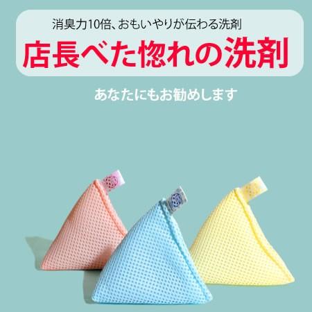 エコ洗剤 ベビーマグちゃん(3個セット)マグネシ...