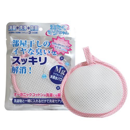 洗たくマグちゃん(ピンク)/洗濯マグちゃん 水...