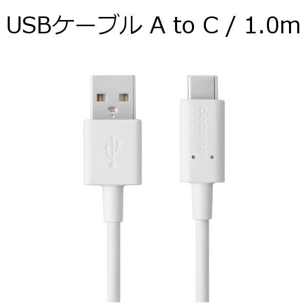 安心 安全 Type-Cケーブル USBケーブル A to C 02...