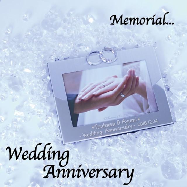 結婚・結婚記念日に最適な 高級 リング フォトフ...