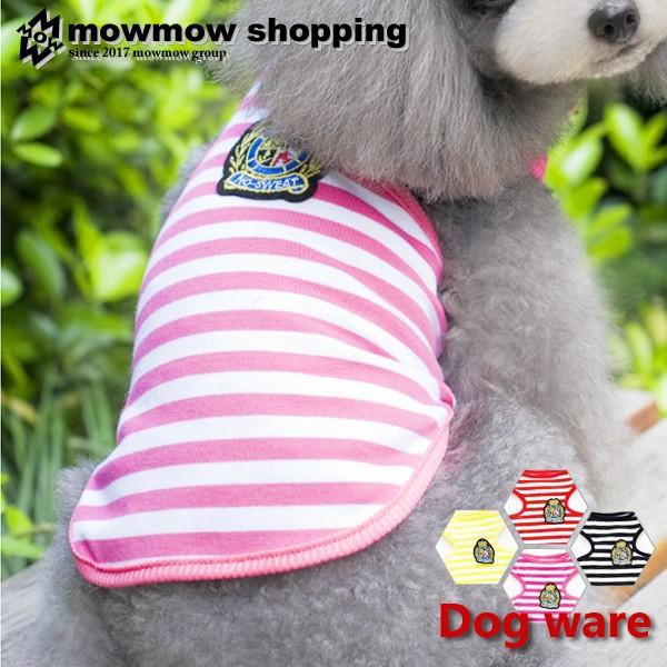 犬 服 犬服 犬の服 犬用品 ドッグウェア ペットウ...