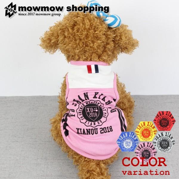 犬 犬服 犬の服 犬用品 ドッグウェア ペットウェ...