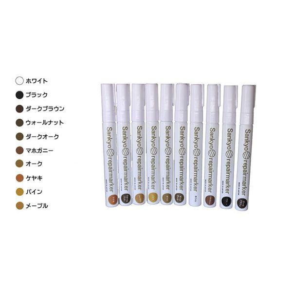 補修マーカーペン 10色対応 家具補修用品 メンテ...