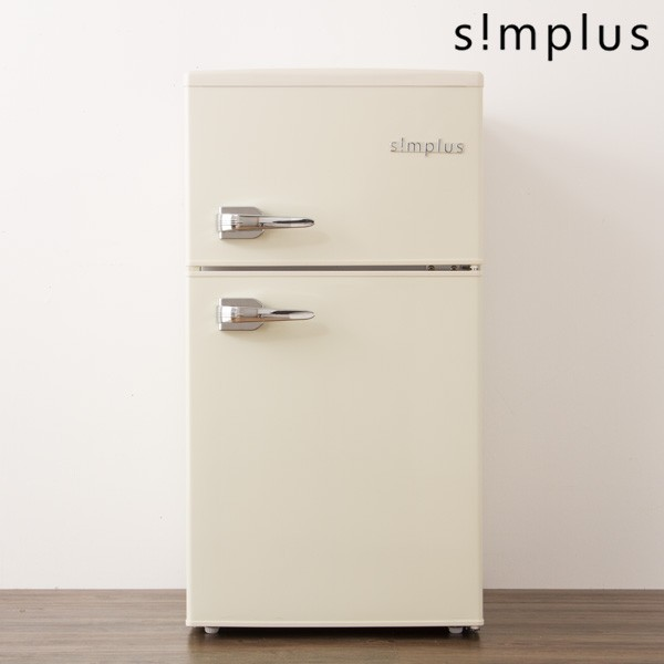 冷蔵庫 85L 2ドア冷蔵庫 冷凍庫 新品 レトロ 大容...