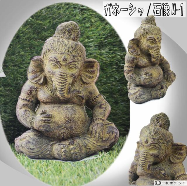 ガネーシャ石像 ぽっちゃり バリ ヒンドゥー教の...