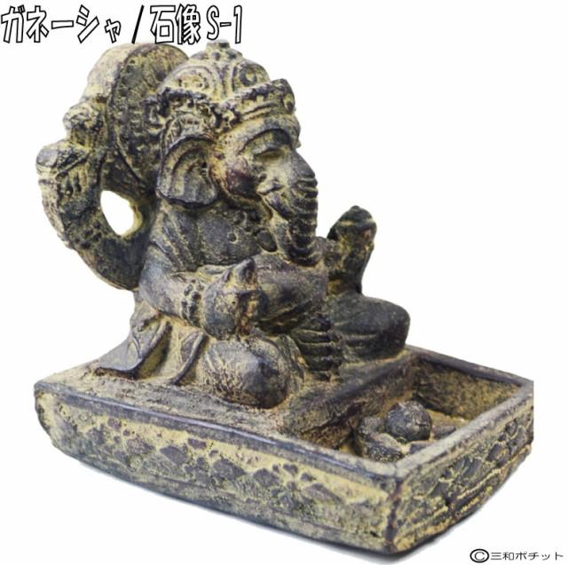 ガネーシャ石像 お香立て バリ ヒンドゥー教の神...