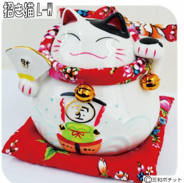 招き猫 L 白 単品 まねき猫 商売繁盛 学業向上 ...