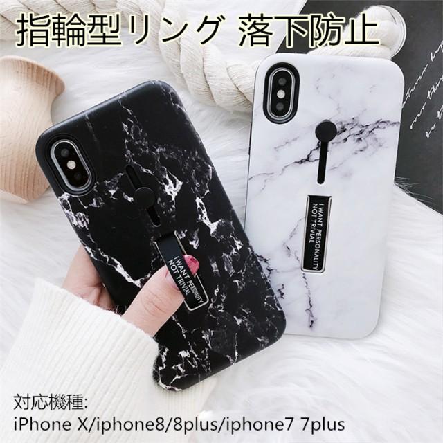 iphoneX iphone7 iphone8 iphone7plus ケース ア...