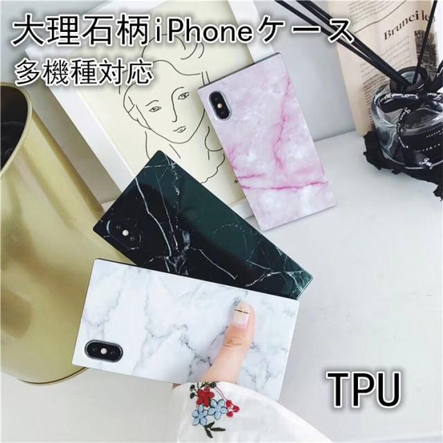 New iphone8 8plus iPhone7 7plus iPhone X ...