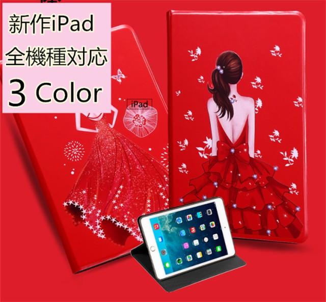 new iPad 2018 第6世代 ipad 2017 第5世代 pro 10...