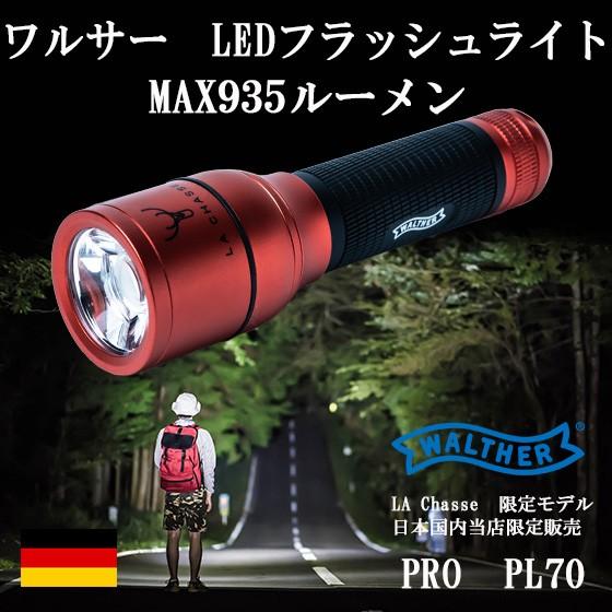 日本国内 当店限定販売 LED ライト ハンドライト ...