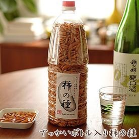 単品 景品 【でっかいボトル入り柿の種】 忘年会 ...