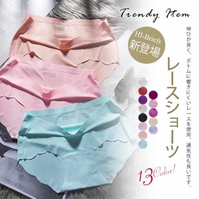 売れ筋SALE 超目玉 メール便 13色 シームレスショ...