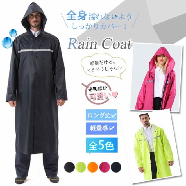 送料無料 2019新作  人気 レインコート メンズ レ...