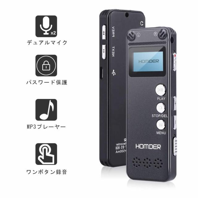 【送料無料】 8GB ボイスレコーダー 小型 高音質 ...