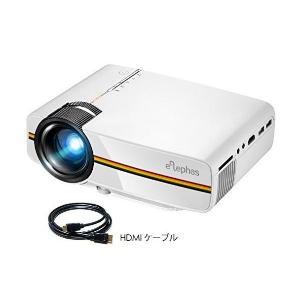 【送料無料】小型LEDプロジェクター1600lm USB/SD...