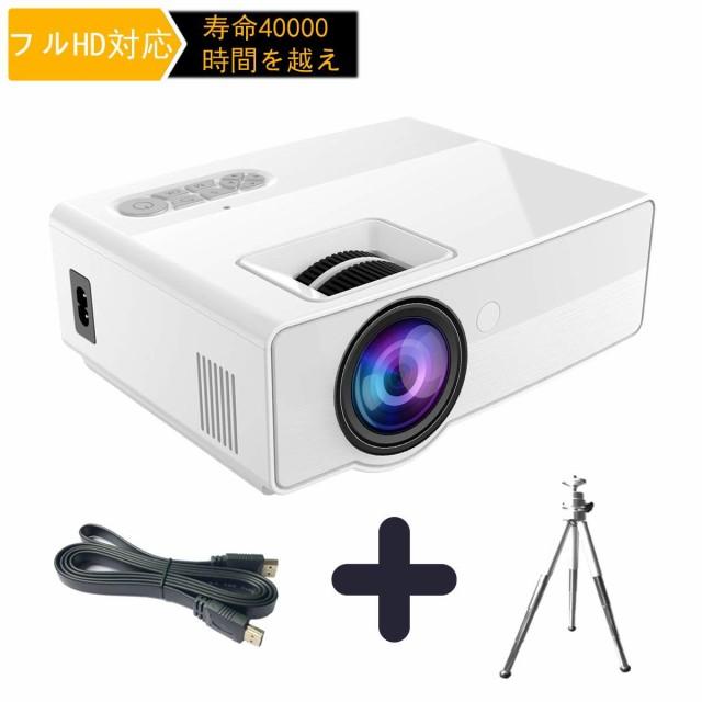 【送料無料】プロジェクター LED小型投影機 1800...
