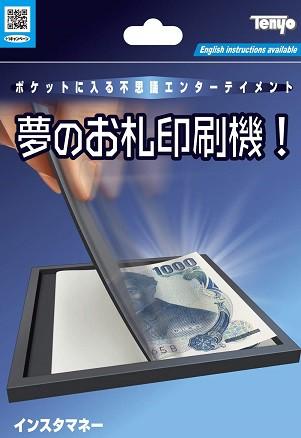 マジック 【M11715】 インスタマネー 【手品】 【...