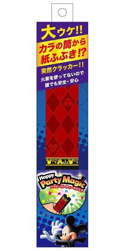 マジック 【M11710】 マジカルクラッカー/ミッキ...