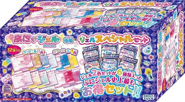 ぷにジェル 【PGR-12】 別売りジェルスペシャルセ...