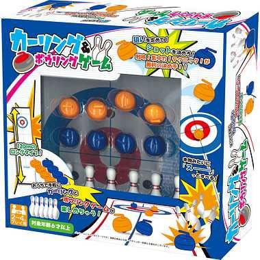 アクションゲーム 【TY-0199】 カーリング&ボウ...