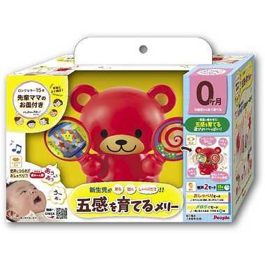 知育玩具 【TB-146】 うちの赤ちゃん世界一(R) ...
